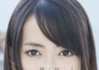 偶像团体AKB48前成员橘梨紗出道至今作品番号封面