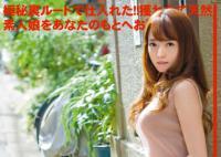 岸田步美出道至今作品番号封面