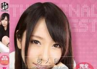 CRMN-094封面与中文介有村千佳出道至今的作品番号封面合集