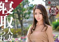 最上晶(浅井奈央、内藤幸恵)出道至今作品番号封面