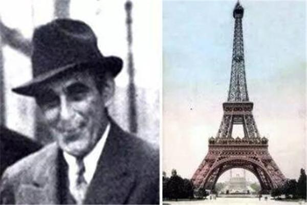 世界十大骗局 出售埃菲尔铁塔竟然真有人信,第二是跨国行骗
