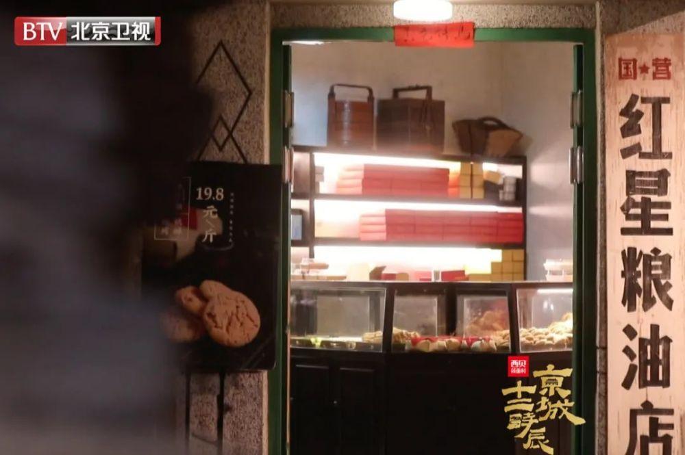 北京卫视《京城十二时辰》丨郎朗吉娜感受北京记忆 王艳球球品读历史情怀