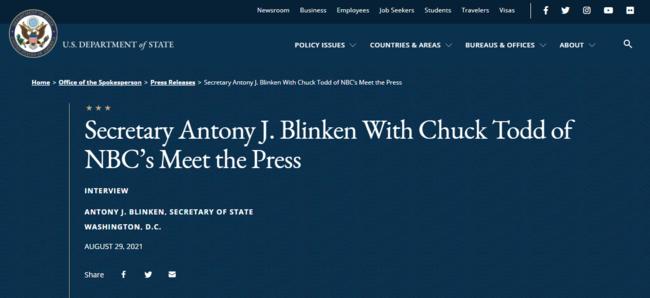 """布林肯:美国""""不太可能""""在阿富汗维持外交存在"""