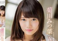 STAR-762封面与中文介菊川三叶出道至今的作品番号封面合集