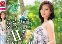 JUY-085封面与中文介光井光出道至今的作品番号封面合集
