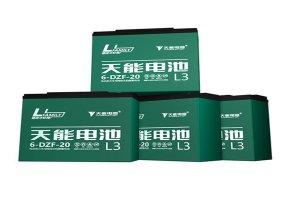 中国电动车电池十大排名:海宝第三第四以动力锂电池出名