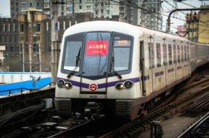2020年中国各城市地铁运营线路长度排行榜前十上海第一,武汉第六