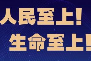 """2021年网络十大流行语""""不讲武德""""""""耗子尾汁""""均落榜"""