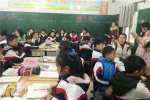 通化市公立小学排名榜通化市民主小学上榜第一校园活动丰富