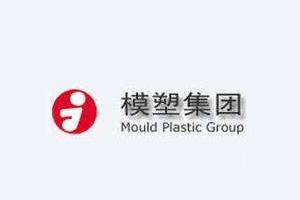 中国十大塑料模具公司排名