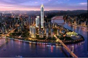 重庆十大高楼排行榜:重庆塔上榜,第一造价100亿!