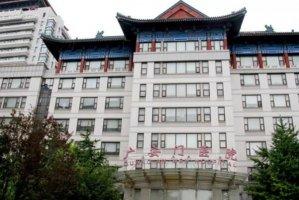北京十大中医医院,望京医院上榜,第一曾是奥运会指定医院