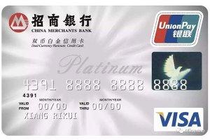 信用卡界四大神卡有哪些?看看这些神卡你拥有几张