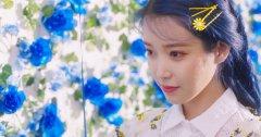 不愧是IU!〈Lovepoem〉全曲列队占领排行榜