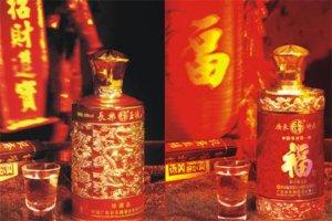 广东十大名酒排行榜:蓝带1844啤酒上榜,第二是红米酒