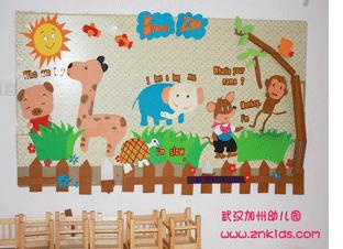 武汉最好的私立幼儿园有哪些?盘点武汉私立幼儿园排名