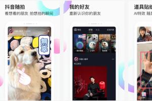 短视频app排行榜2019抖音稳居第一,快手已经跌出前三