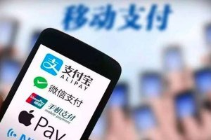 移动支付十强城市,小码联城的研发地武汉超广州深圳排第四