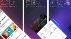 十大财经新闻app,权威的经济新闻APP推荐